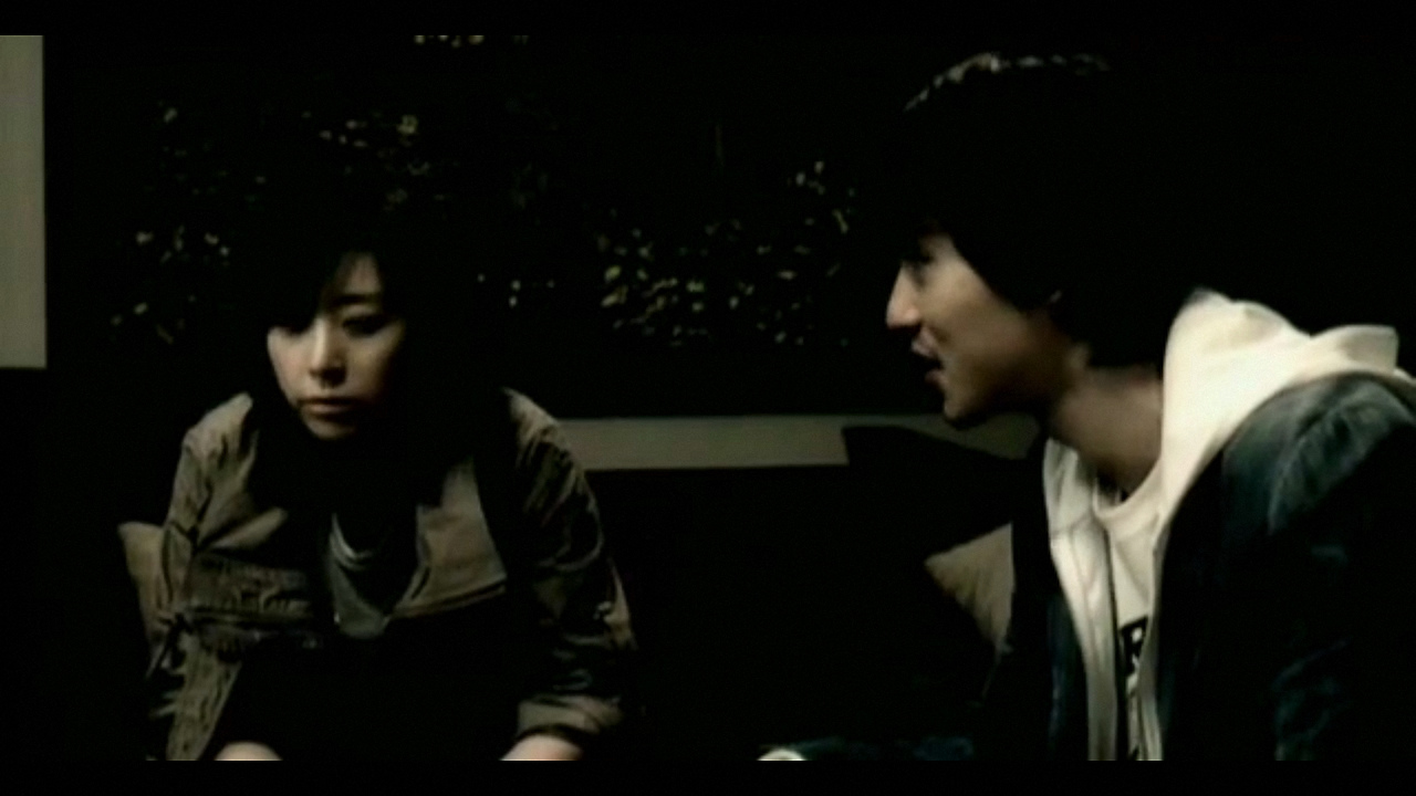 Haunted Village - So-young und Hyun-ki