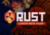 rust-lunar-new-year